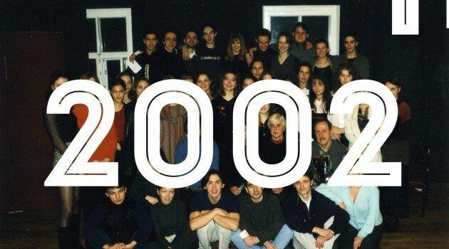 Мастерская 2002