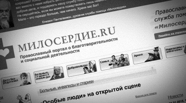 СМИ о спектакле «Особые люди»